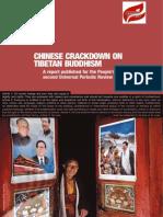 En Report Tibet