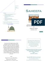 Saheefa - Abu Haneefah