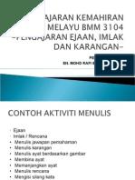 Pengajaran Kem Bahasa Melayu