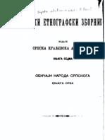 Обичаји Народа Српскога ; Књига I -Српски Етнографски Зборник (1907. Година)