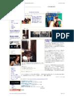 移民問題の深刻なプラート、中国系住民を対象に治安強化へ
