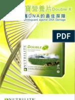 doublex dna leaflet