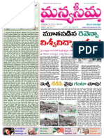 30-9-2013-Manyaseema Telugu Daily Newspaper, ONLINE DAILY TELUGU NEWS PAPER, The Heart & Soul of Andhra Pradesh