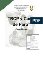RCP y Carro de Paro