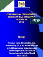Power Point Perekayasaan b&k Di Sekolah (21.3.2012)
