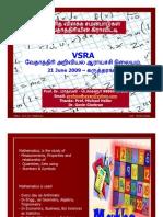 VSRA MEET - 21 JUNE 2009 - MATHS PHILOSOPHY