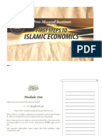 First Step to Islamic Economics