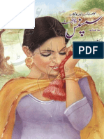 Suspamse Digest Octuber 2013.pdf