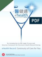 E Health Gov Consultation in HK