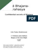 bhajana-rahasya