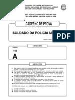 Policia Militar TIPO A27102011160627