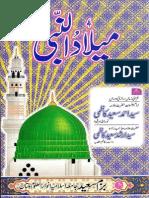 Eid Milad Un Nabi by Syed Ahmad Saeed Kazimi
