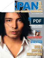"Uyghur youth magazine ""ERPAN"" No.2"