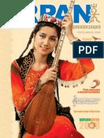"Uyghur youth magazine ""ERPAN"" No.3"