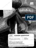 Teach Yourself Russian Grammar