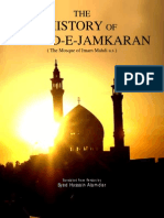 The History of Masjid-e-Jamkaran ( Imam Mahdi's Mosque )