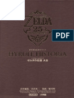 Hq Hyrule Historia 1-138