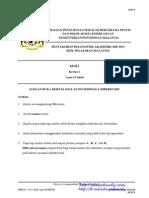 Trial Kedah Chemistry SPM 2013 All Paper Quest_Scheme