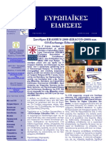 2009-07 European Office of Cyprus - Erasmus Coordinator Conference 2009