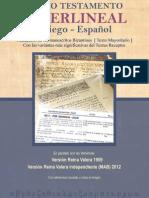 INTERLINEAL GRIEGO ESPAÑOL DEL NUEVO TESTAMENTO