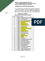 2013 PhD WrittenTest Result