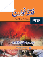 Fitna-e-Khawarij
