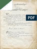 Despre Fapte de Comers- Manuscris Vechi