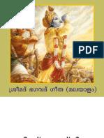 Srimad Bhagavad Gita Malayalam Complete