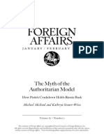 Myth of the Authoritarian Model