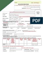 FCI Offline App Form Category I