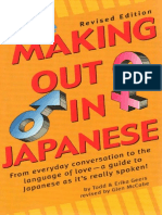 Making Out In Chinese Pdf