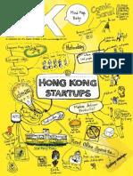 HKMagazine