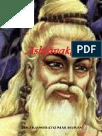 Ash Tava Kra