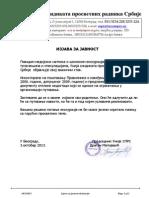 Izjava za javnost-ekskurzije - 3.10.2013.