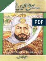 Salahuddin+Ayubi by Khan Asif