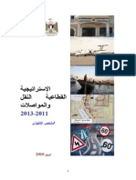 Sectoral Strategic Plan of Transport and Communications 2011-2013