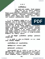 Pachitthiyapali 03.1  (6)