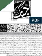 Fatehyab Ali Khan 3rd Anniversary