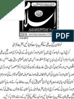 Islam News Paper