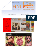 Roshni Issue 51