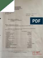 ΕΥΔΑΠ υποχρεώσεις ως 31-01-2011 και κατασχετήριο