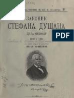 Законик Стефана Душана Цара Српског 1349. и 1354. (1898.Год.) - Стојан Новаковић