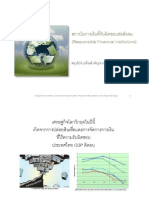 Responsible financial institutions overview slides (in Thai)