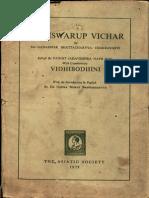 Vidhi Swarup Vichar by Gadadhar Bhattacharya Chakravarti - Pt. Jadavendra Nath Roy