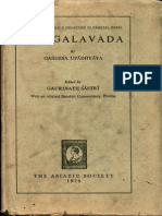 Mangalvada - Gangesh Upadhyaya