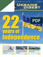 Ukraine Digest. Issue 20 (August 23, 2013)