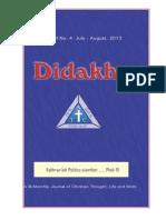 Didakhe - July_August, 2013