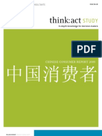 Chinese Consumer Report 2009 - Roland Berger Strategy Consultants