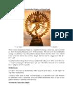 Chidambara rahasyam