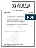 2st Test Paper